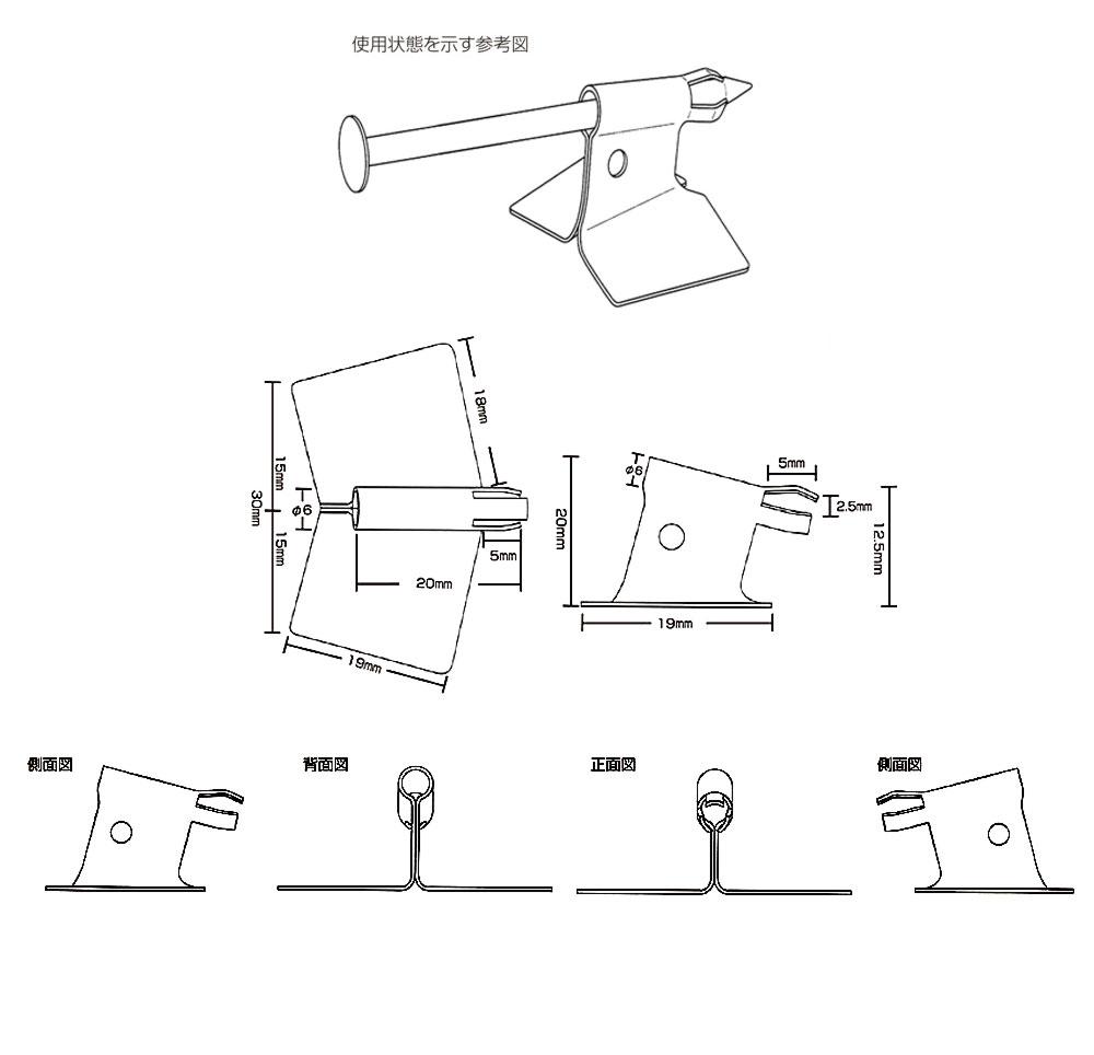 サトプレ立体ツメクギロック式図面修正